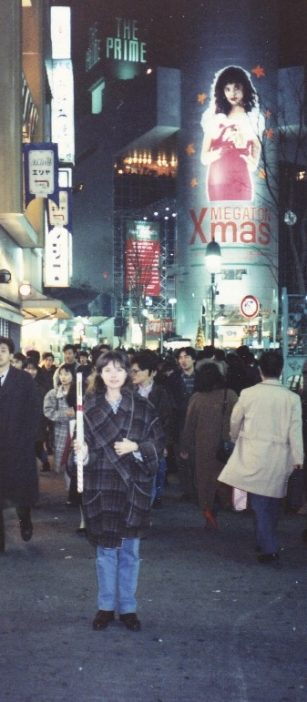 hw-in-ginza-japan
